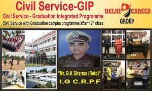 Civil service coaching