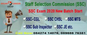 SSC Coaching