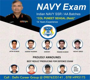 Navy Exam Coaching