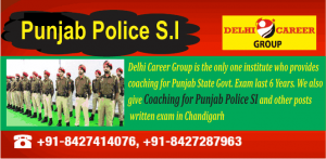 Punjab police exam coaching