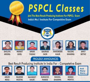PSPCL Exam coaching